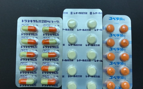 美白・シミ治療薬